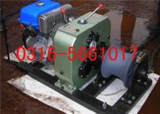 汽油機動絞磨圖片EN汽油機動絞磨大全or汽油機絞磨價格