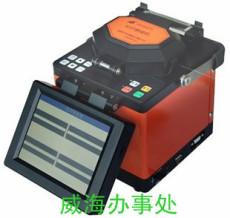 选AV6471光纤熔接机与成功零距离