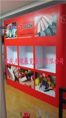 便携广告背景架 重庆拉网展架展览展示器材