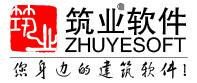 浙江水利水電工程造價軟件水利預算軟件