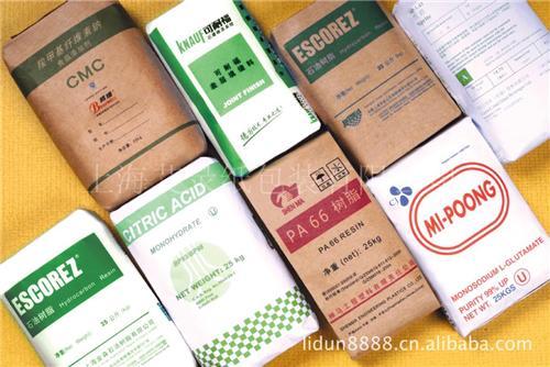供应食品包装纸袋 牛皮纸袋 阀口袋图片