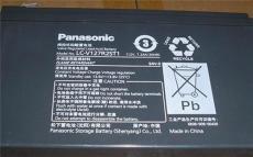 广州Panasonic蓄电池批发/沈阳松下蓄电池厂家直销中心