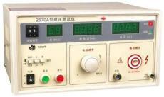 CC2670A全數顯耐壓測試儀