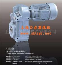 FL97减速机报价 FL107齿轮减速机-低噪音