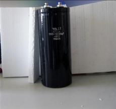 大容量電解電容