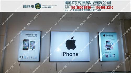 索爱专卖店_苹果形象灯箱 苹果背景灯箱 苹果手机专卖店_中科商务网