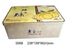 核桃酥鐵盒包裝 鳳梨酥鐵盒 核桃油鐵盒