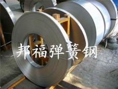 SPS1彈簧鋼圓棒 彈簧鋼帶材