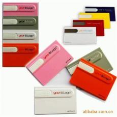 卡片U盤 宣傳廣告的最佳選擇 彩印公司圖片加logo