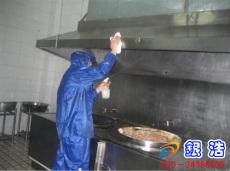 海珠區油煙機清洗 找銀浩新港專業抽油煙機清洗服務
