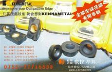 肯納16R0.8 25R0.8銑刀片 肯納螺紋刀片 切槽刀