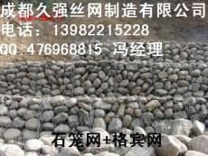 河堤水土保護熱鍍鋅包塑石籠網格賓網生產廠家價格