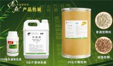 环嗪酮 林业除草剂 铁路除草剂 非耕地除草剂