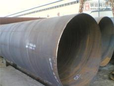 鹽山螺旋鋼管