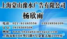 北京青少年频道广告部联系电话