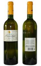 服务高标准葡萄酒代理