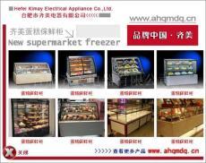 成都蛋糕柜 成都蛋糕柜要多少钱一台 杭州/宁波/绍兴