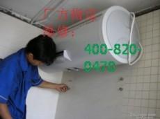 小浴神 噓寒 問暖 上海寶山區小浴神熱水器維修