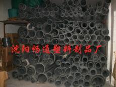 華亞UPVC管材管件 沈陽暢通塑料制品廠