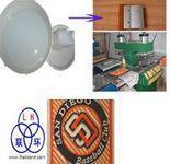 供應布料壓花商標膠 高牢固性 耐拉扯商標硅膠