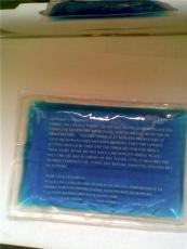 PVC冷暖袋 凝膠墊 冰袋