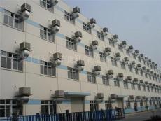 塘厦环保空调 平湖环保空调 龙岗环保空调