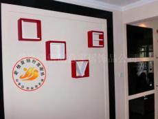 爱格壹佰love字母壁柜四件套创意格子系列
