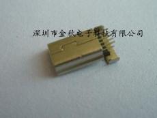 迷你mini USB系列