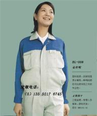 西藏服装厂 西藏工作服 西藏工作服定做 西藏服装加工