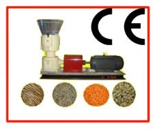 最新小型飼料顆粒機批發價