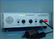 通用電機短路測試儀