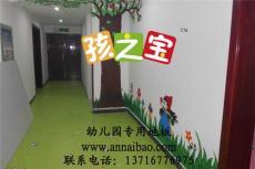 兒童塑膠塑膠PVC塑膠地膠 北京總生產