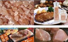 上海玫瑰盐苏州玫瑰盐常州玫瑰盐杭州玫瑰盐