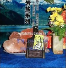 玫瑰盐 铁板烧 天然岩盐烧烤 牛排 日本料理