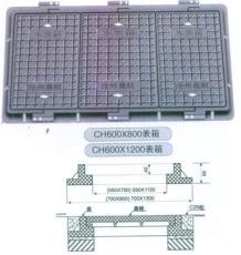 復合井蓋CH 600X800表箱