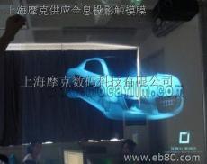 上海摩克供應全息投影觸摸膜