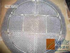 304丝网除沫器 油水分离器 气液过滤网