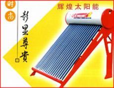 太陽能 專修 吳江輝煌太陽能維修中心 售后服務