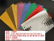 禮盒裱糊材料 壓紋立體感強 色澤亮麗 PVC自粘軟片