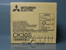 CK30S北京特价供应三菱彩色打印纸