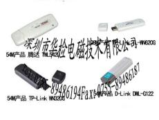 GSM雙頻藍牙網卡SRRC認證 唐