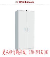廣州更衣柜系列生產 更衣柜系列制作廠 鋼柜廠家直供