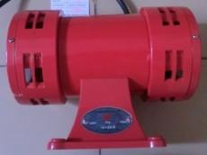 電動警報器中關村大型小型功率報警器