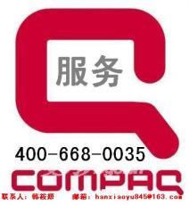 北京阿里斯頓煤氣灶維修電話  售后服務