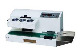 LGYF-1500A-I型風冷連續式電磁感應封口機
