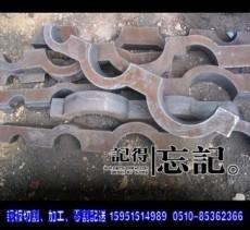 江阴钢板切割江阴钢板零割江阴钢板加工钢材价格