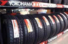 横滨轮胎价格 横滨轮胎型号 横滨轮胎批发