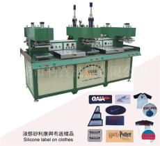 服飾商標成型機 硅膠商標壓花設備 硅膠商標成型機