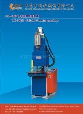液體PVC注塑機 PVC成型機 PVC雙面拉頭射出成型機
