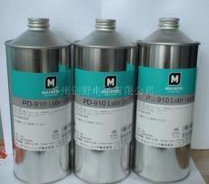 磨瀝可MOLYKOTE PD 910潤滑劑EM-50L EM-60L